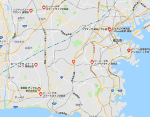 MacBook買取 神奈川