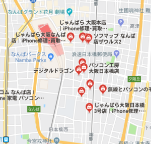 MacBook買取 大阪