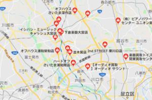 エレクトーン買取 埼玉