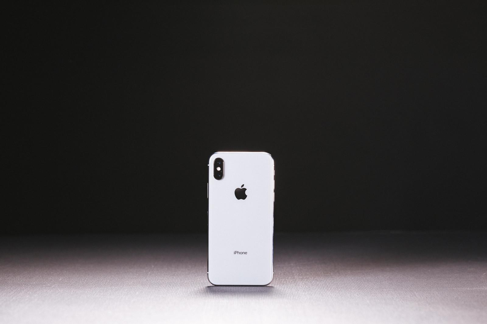 iPhone7 下取り 価格