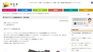 東中野 リサイクルショップ