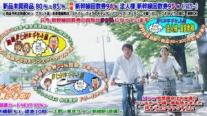 飯田橋 リサイクルショップ