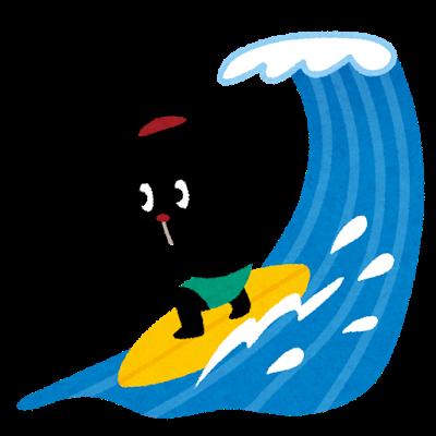 サーフボード 買取