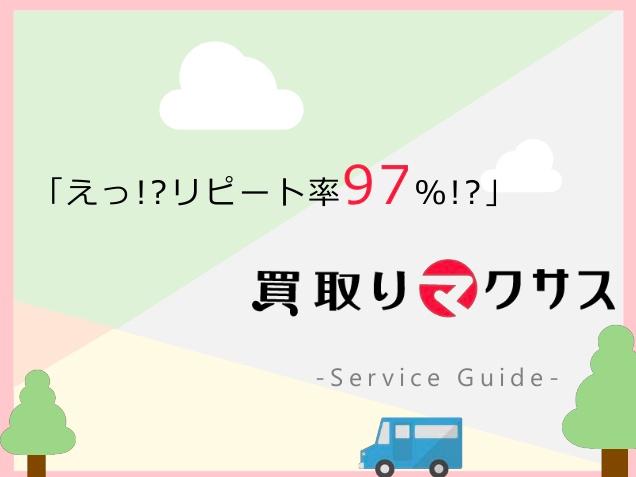 渋谷 リサイクルショップ 家具・家電