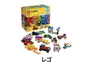 おもちゃ レゴ 買取