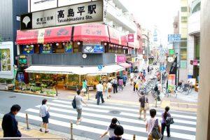 板橋区 リサイクルショップ