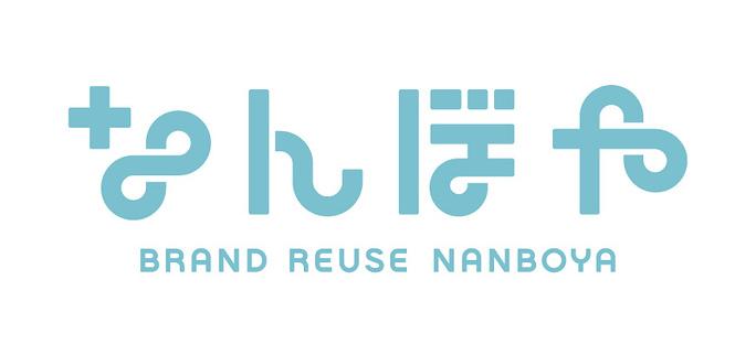 台東区 リサイクルショップ ブランド