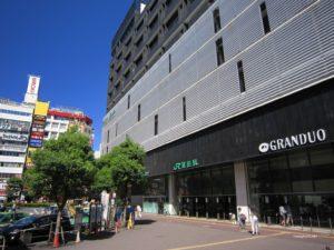 【大田区】リサイクルショップ東京都23区別おすすめ:買取で高く売る!