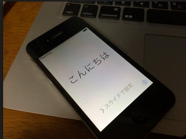 iPhone 買取 池袋